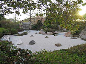 ... zen garden at the museum of fine arts where we hoped to gather ideas